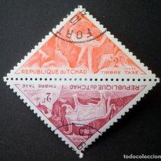 Sellos: 1962 CHAD PINTURAS CUEVA DE TIBESTI. Lote 142363846