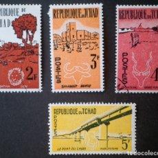 Sellos: 1961-1962 CHAD 1º ANIVERSARIO DE LA INDEPENDENCIA. Lote 142364158