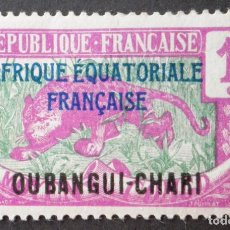 Sellos: 1924-1926 UBANGI SHARI CONGO MEDIO CHAD. Lote 146307730