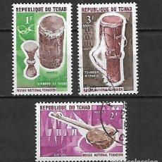 Sellos: INSTRUMENTOS MUSICALES. TCHAD. SELLOS AÑO 1965. Lote 148258442
