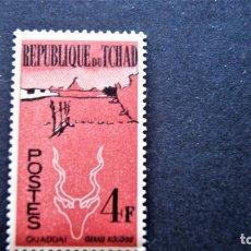 Sellos: SELLO 4 FRANCOS NUEVO DEL TCHAD AÑO 1969. Lote 151383346