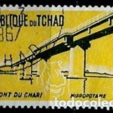 Sellos: CHAD SCOTT: 75-(1961) (PUENTE SOBRE EL CHARI. - HIPOPÓTAMO.) NUEVO. Lote 151883074