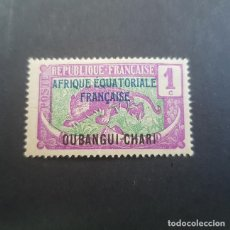 Sellos: OUBANGUI CHARI ( CHAD ACTUAL),COLONIA FRANCESA,1924-1933,SCOTT-YVERT 43*,NUEVO,FIJASELLO,(LOTE AG). Lote 153461278