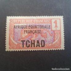 Timbres: CHAD,COLONIA FRANCESA,1924-1933,SCOTT-YVERT 19*,NUEVO,SEÑAL FIJASELLO,(LOTE AG). Lote 153462350