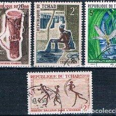 Sellos: CHAD 1961 / 71 - YVERT 116 + 161 + 228 + 249 ( USADOS ). Lote 155082634