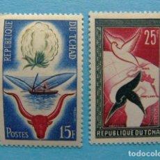 Sellos: TCHAD 1959 FLOR DEL ALGODÓN SOLIDADIDAD COMUNITARIA YVERT 60 / 61 ** MNH. Lote 155733430