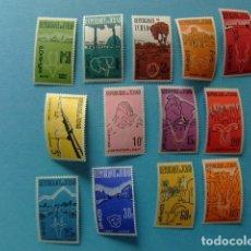 Sellos: TCHAD 1961 - 62 CABEZAS DE ANIMALES Y PAISAJES YVERT 66 / 78 ** MNH. Lote 155735534