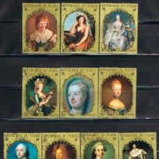 Sellos: CHAD 357/370, PERSONAJES DE LA HISTORIA DE FRANCIA, RETRATOS, USADO. Lote 175205145