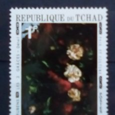 Sellos: ARTE PINTOR RUBENS FLORES SELLO NUEVO DE REPÚBLICA DEL CHAD. Lote 175451277
