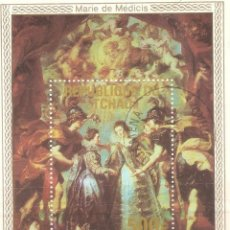 Sellos: CHAD,HOJITA,C.C.1970,SIN GOMA,SIN FIJASELLOS,USADO. Lote 176142853