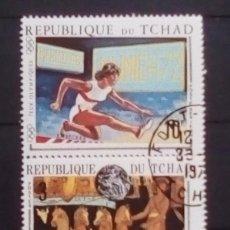 Sellos: CHAD OLIMPIADAS DE MUNICH 1972 TRIPICO DE SELLOS USADOS. Lote 178969317