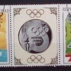 Sellos: REPÚBLICA DE CHAD JUEGOS OLÍMPICOS DE MUNICH 1972 SERIE DE SELLOS USADOS. Lote 188787740