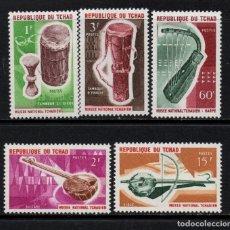 Francobolli: CHAD 114/18** - AÑO 1965 - MUSICA - - INSTRUMENTOS MUSICALES DEL MUSEO NACIONAL . Lote 181398782