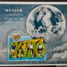 Sellos: CHAD MUNDIAL DE FUTBOL MEJICO 1970 BRASIL GANADORA HOJA BLOQUE DE SELLOS NUEVOS. Lote 181948628