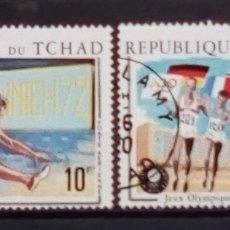 Sellos: CHAD OLIMPIADAS DE MUNICH 1972 SERIE DE SELLOS USADOS. Lote 184702010