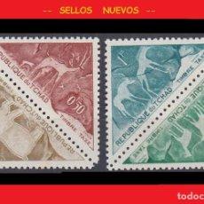 Sellos: LOTE SELLOS NUEVOS - R. DEL CHAD - PINTURAS RUPESTRES - AHORRA GASTOS COMPRA MAS SELLOS. Lote 191652828