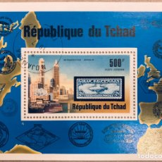 Sellos: REPUBLIQUE DU TCHAD. Lote 192137370