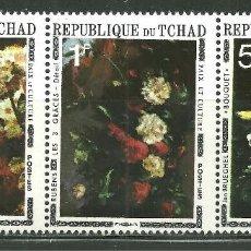 Sellos: TCHAD 1971 *** PINTURA - CUADROS DE FLORES. Lote 193922963
