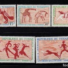 Sellos: CHAD 146/48 Y AEREO 42/43** - AÑO 1967 - PINTURAS RUPESTRES. Lote 195244918