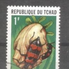 Sellos: TCHAD 1972 INSECTS, USED AE.192. Lote 198278115