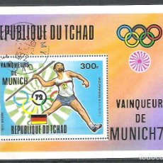 Sellos: TCHAD 1972 SPORT, PERF. SHEET, USED R.052. Lote 198278125