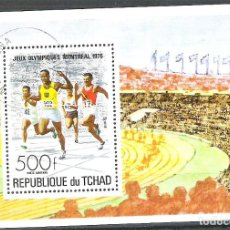 Sellos: TCHAD 1976 SPORT, PERF. SHEET, USED R.003. Lote 198278135
