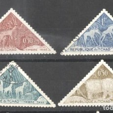 Sellos: TCHAD 1962 WILD ANIMALS, USED G.299. Lote 198278136
