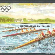Sellos: TCHAD 1984 SPORT, PERF. SHEET, USED P.005. Lote 198278145