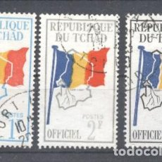 Sellos: TCHAD 1966 FLAGS, MAPS, USED AE.188. Lote 198278146