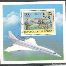 Sellos: TCHAD 1978 AVIATION, PERF. SHEET, USED R.047. Lote 198278181