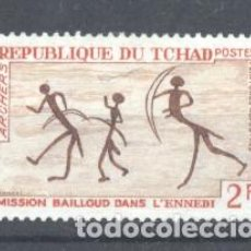 Sellos: TCHAD 1968 SPORT, MNH AE.187. Lote 198278433