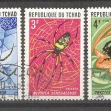 Sellos: TCHAD 1972 INSECTS, USED AE.191. Lote 198278453