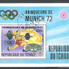 Sellos: TCHAD 1972 SPORT, PERF. SHEET, USED P.003. Lote 198278468