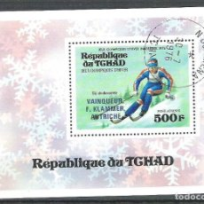Sellos: TCHAD 1976 SPORT, OVERPRINT, PERF. SHEET, USED O.036. Lote 198278498