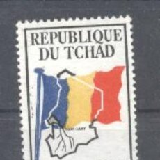 Sellos: TCHAD 1966 FLAGS, MAPS, USED AE.189. Lote 198278567