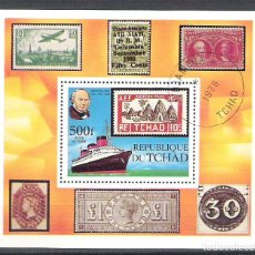 Sellos: TCHAD 1979 ROWLAND HILL, SHIPS, PERF. SHEET, USED R.064. Lote 198278632