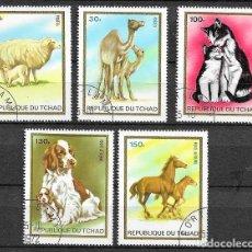 Sellos: CHAD,ANIMALES,1973,YVERT 290D Y 145 AÉREO,USADO. Lote 205238996