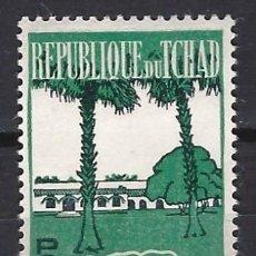Timbres: CHAD 1961-62 - 1º ANIV. DE LA INDEPENDENCIA, LAGONE, ELEFANTE - SELLO NUEVO C/F*. Lote 206162505