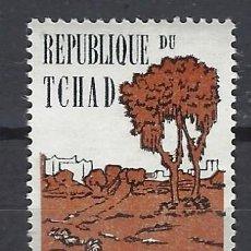 Timbres: CHAD 1961-62 - 1º ANIV. DE LA INDEPENDENCIA, BATHA, LEÓN - SELLO NUEVO C/F*. Lote 206162612
