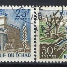 Timbres: CHAD 1967 - DESARROLLO ECONÓMICO, S.COMPLETA - SELLOS USADOS. Lote 206165578
