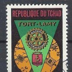 Timbres: CHAD 1968 - 10º ANIV. DEL CLUB ROTARIO DE FORT LAMY - SELLO USADO. Lote 206165993