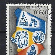 Timbres: CHAD 1968 - 20º ANIV. DE LA OMS - SELLO USADO. Lote 206166175