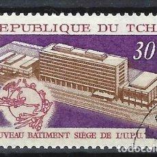 Timbres: CHAD 1970 - INAUGURACIÓN DE LA NUEVA SEDE DE LA UPU, BERNA - SELLO USADO. Lote 206168356