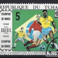 Francobolli: CHAD 1970 - FÚTBOL, CAMPEONES DEL MUNDO, BRASIL - SELLO USADO. Lote 206168763