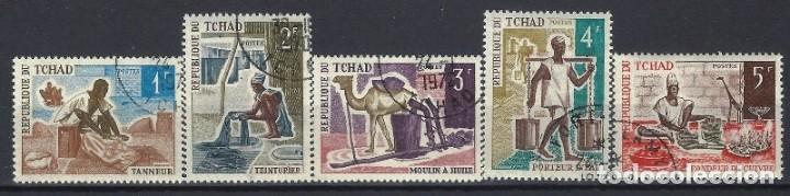 CHAD 1970 - ARTESANÍA, OFICIOS TRADICIONALES, S.COMPLETA - SELLOS USADOS (Sellos - Extranjero - África - Chad)