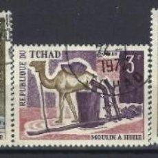 Timbres: CHAD 1970 - ARTESANÍA, OFICIOS TRADICIONALES, S.COMPLETA - SELLOS USADOS. Lote 206170792