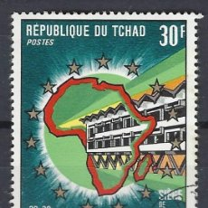 Timbres: CHAD 1971 - CONFERENCIA DE LA OCAM - SELLO USADO. Lote 206171168