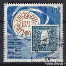 Sellos: CHAD 1971 - PHILEXOCAM, PRIMEROS SELLOS, JAPÓN, AÉREO - SELLO USADO. Lote 206171453