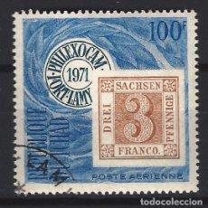 Sellos: CHAD 1971 - PHILEXOCAM, PRIMEROS SELLOS, SAJONIA, AÉREO - SELLO USADO. Lote 206171522
