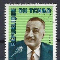 Sellos: CHAD 1971 - 1º ANIV. ASESINATO DEL PRESIDENTE EGIPCIO NASSER - SELLO USADO. Lote 206171647